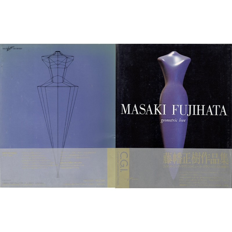 Fujihata, Masaki: Geometric Love (1987)