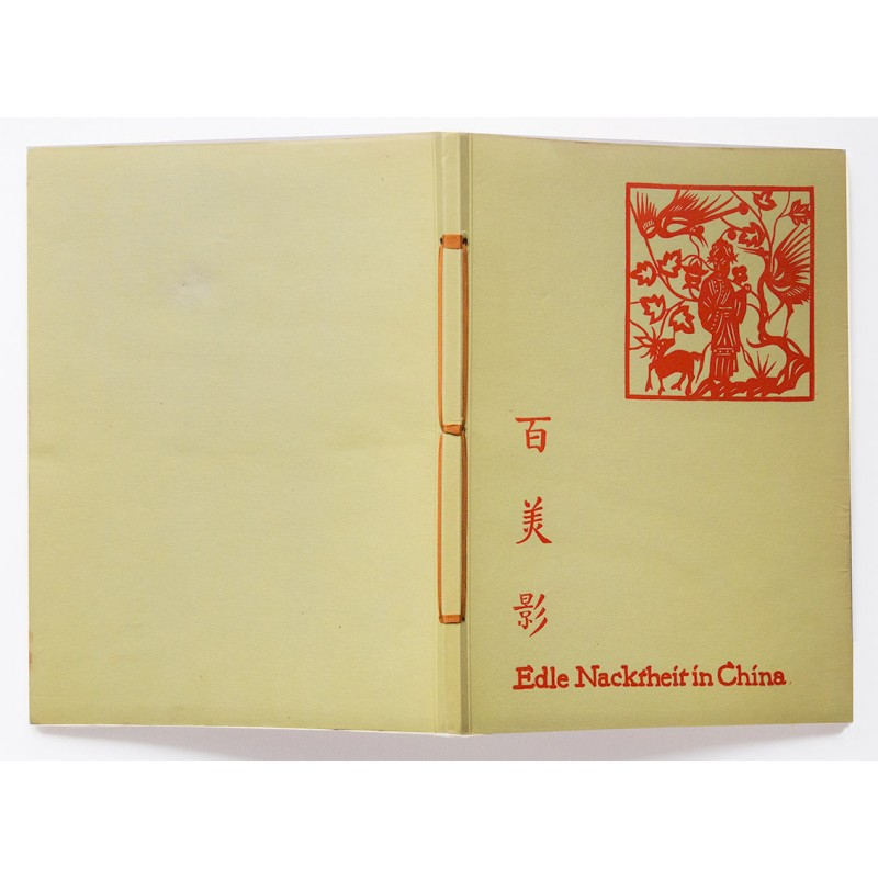 The Culture of Nude in China – PERCKHAMMER: Edle Nacktheit in China.